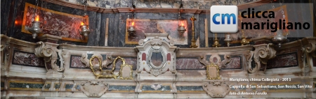 Marigliano, chiesa Collegiata - Cappella di San Sebastiano, San Rocco, San Vito